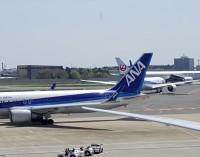 VIDEO: Hạ cánh tại sân bay Narita Tokyo