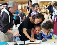 VIDEO: In tranh mộc bản dân gian Nhật Bản