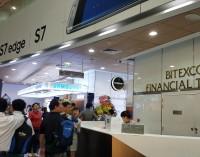 VIDEO: Khai trương cửa hàng trải nghiệm Samsung Experience Store (SES) tại Tòa nhà Bitexco TP.HCM