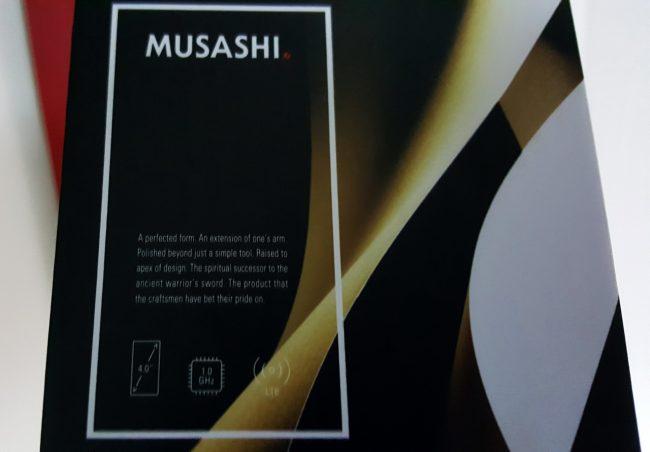 160928-freetel-musashi-02_resize