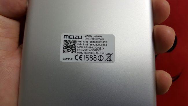 160928-meizu-mx6-13_resize