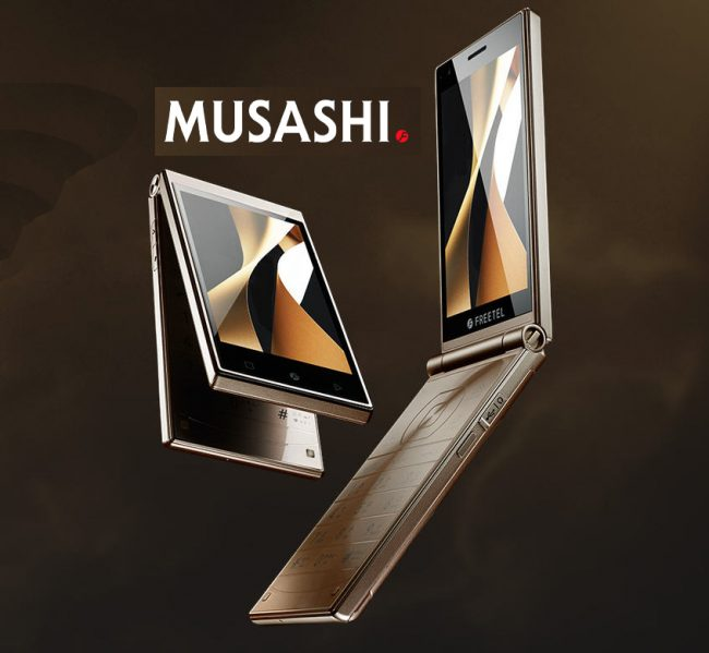 160928-freetel-musashi-00b