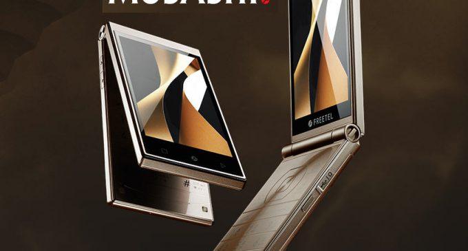 FREETEL Musashi – smartphone nắp gập 2 màn hình thời 4G LTE