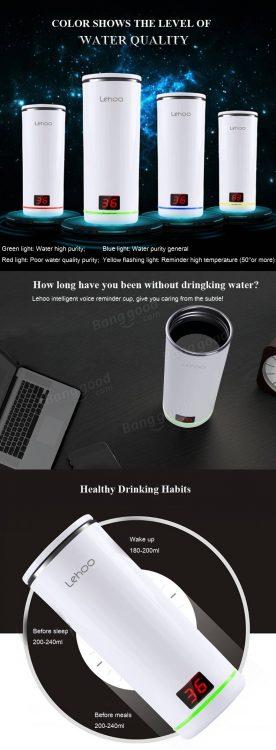 lehoo-smart-cup-3