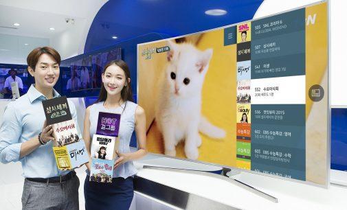 Samsung ra mắt các dịch vụ cá nhân hóa cho Smart TV