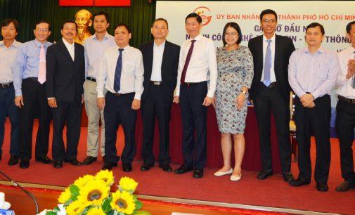 TP.HCM gặp gỡ các doanh nghiệp công nghệ thông tin – viễn thông năm 2017