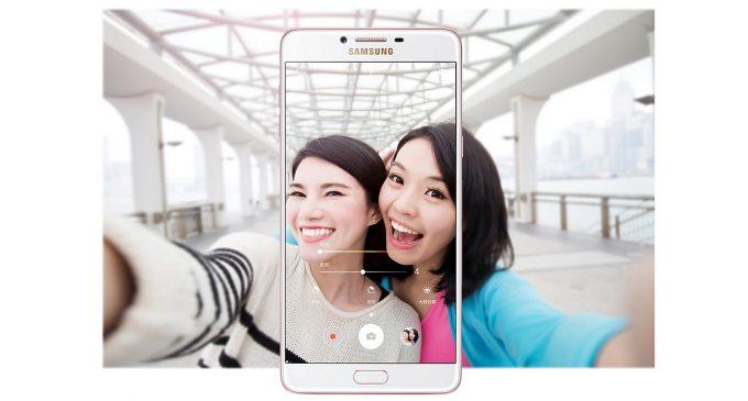 Giá chính hãng smartphone Samsung Galaxy C9 Pro: 11.490.000 đồng