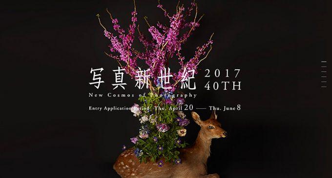 Hãng Canon tổ chức cuộc thi nhiếp ảnh quốc tế New Cosmos of Photography 2017