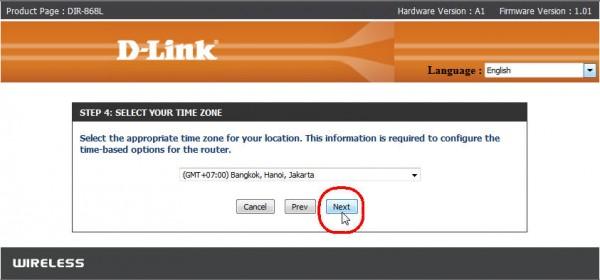 dlink-giga-router-dir868l-install-04