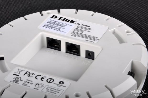 dlink-DWL-2600-05
