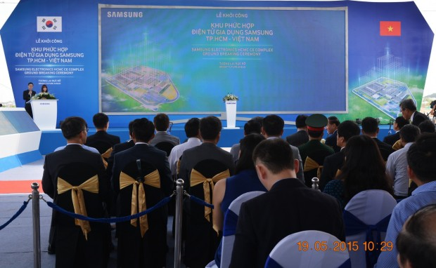 150519-samsung-sehc-ground-breaking-php-03_resize