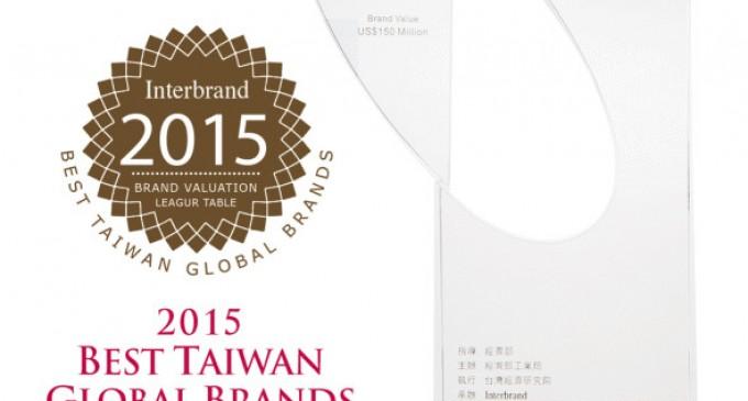 Lần thứ 9 liên tiếp, Transcend lọt vào bảng xếp hạng thương hiệu Đài Loan được ưa chuộng nhất toàn cầu
