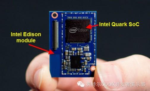 Intel giới thiệu nền tảng mới về Internet of Things