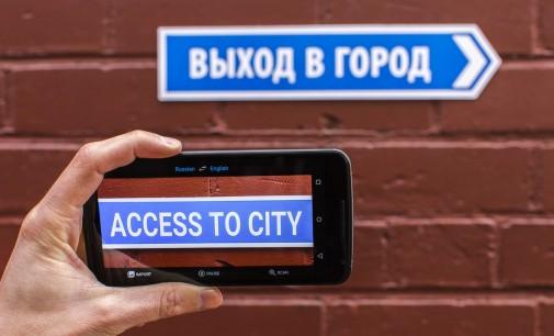 Những cải tiến mới của công cụ Google Dịch