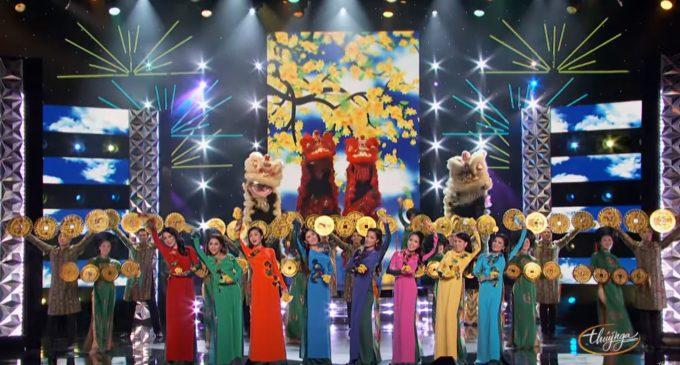 Nhạc Xuân Mậu Tuất 2018 miễn phí chính hãng của Thúy Nga Paris By Night