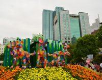 VIDEO: Đường Hoa Nguyễn Huệ Saigon Tết Mậu Tuất 2018 – Phần 2