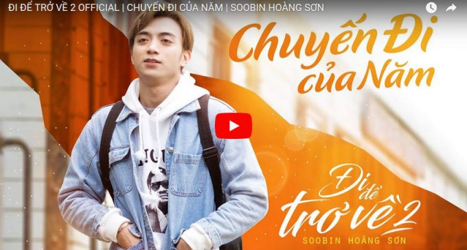 Top 10 video quảng cáo của Việt Nam trên YouTube dịp Tết Mậu Tuất 2018