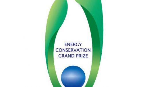 Máy in phun Epson Inkjets được giải thưởng của Nhật Bản về sử dụng hiệu quả và bảo tồn năng lượng