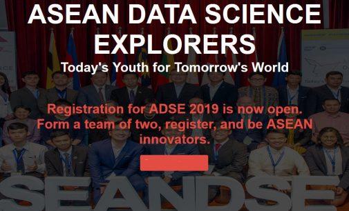 """Bắt đầu nhận đăng ký dự thi """"Khám phá khoa học số ASEAN"""" lần thứ 3"""