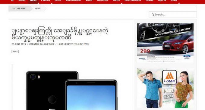 Bkav Bphone 3 trở thành smartphone Việt Nam thứ 2 có mặt tại Myanmar