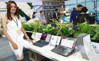 Ngày hội công nghệ ASUS EXPO 2019 TP.HCM 1 TỚI 3-11-2019