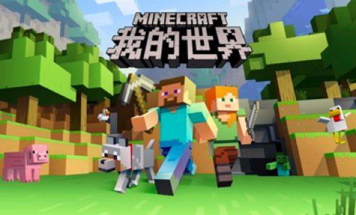 COLORFUL iGame và công trình xây dựng dành cho cộng đồng Minecraft