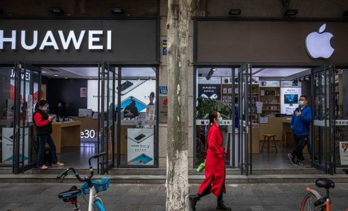 Huawei công bố kết quả kinh doanh nửa đầu năm 2020