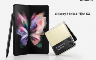 Samsung Galaxy Unpacked 2021 August ra mắt Galaxy Z Fold3 5G và Flip3 5G